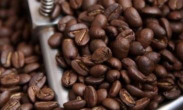 En Colombia se puso en marcha el Fondo de Estabilización de Precios del Café