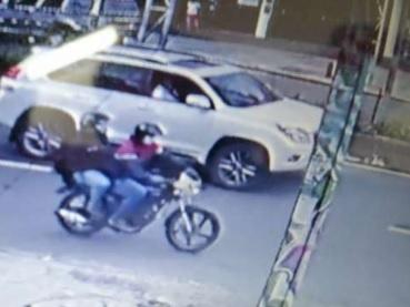 Delincuentes armados ingresaron a la sede del Banco Popular al Norte de Armenia y se hurtaron 8 millones de pesos