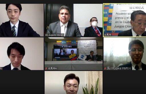 El Comité Olímpico Ecuatoriano, firmó acuerdo con Kitami, con miras a Tokio 2020